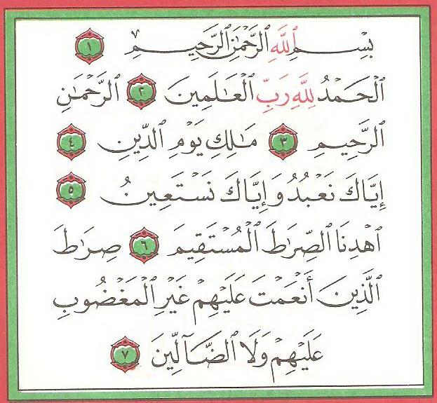 http://www.masjidsultanyussuf.com/wp-content/uploads/2011/12/Image-2-surah-Al-Fatihah.jpg