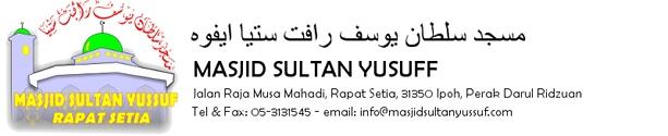 Masjid Sultan Yussuf
